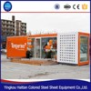 Modern shipping container coffee shop bar 40ft container shop booth food Kiosk cheap simple container churros food trailer