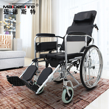 Alibaba wholesale cheap price folding manual reclining wheel chair for disable