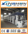 XINSHUN FACTORY Computer Control High Speed Rotogravure Printing Machine