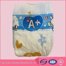 Wholesale Disposable Baby Diaper Manufacturer