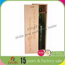 2017 new design sliding lid wooden wine box