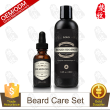 Private Label Beard Care Kit-Beard Oil and Beard Shampoo Vitamin E, & Jojoba Blend, Mens Facial Hair Care, Removes Itching