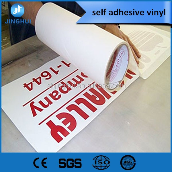 Car decoration vinyl sticker holographic car vinyl wrap with factory in china