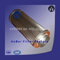 Pleated Cartridge Filter ,Suction Filter Machine Part