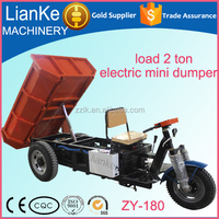 low price three wheel trailer/electric trailer for cargo/2 ton strong power mini truck trailer