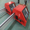 High Precision CNC Plasma Flame Cutting
