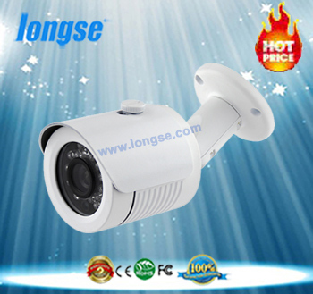 Longse Onvif solar hidden 1080P wireless outdoor ir bullet ip camera
