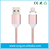 Fashion Consumer Electronic Magnetic Cable Android