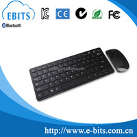 Hot selling 2.4G wireless keyboard and mouse OEM welcome