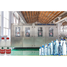 High Speed Plastic Bottle Automatic PurifiedHigh Speed Plastic Bottle Automatic Purified Water Filling MachineMachine