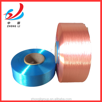 Polyester fdy dope dyed filament knitting yarn 150d 300d top manufactory