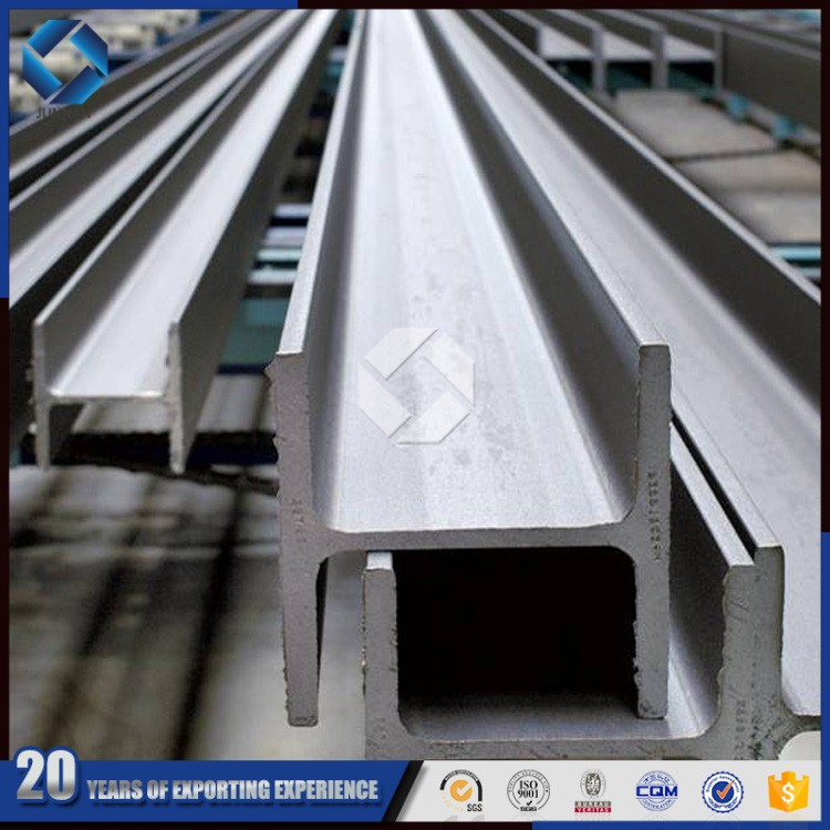 steel h beam calculator for size 125*125mm