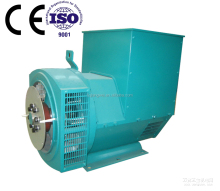 60kw three phase generator/60kw three phase alternator AC brushless synchronous alternator stamford type alternator