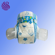 pampering factory baby dry china price b grade diapers pampering