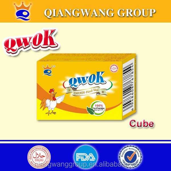 OEM Available poulet bouillon cube seasoning cube