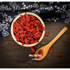 Wholesale bulk organic dried goji berries