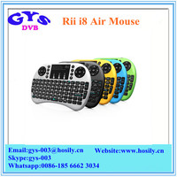 2.4Ghz Wireless Fly Air Mouse RII I8 keyboard Built-in with High Sensitive Smart Touchpad
