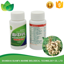 Hot selling quick effective calcium organic fertilizer