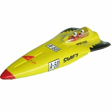 Swift 1000NP21 RTR jet boat rc