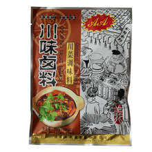 Yidayuan Cooking Meat Sauce, 200g per Bag, ChuanWei LuLiao, Condiment of Sichuan Flavors