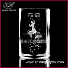 2015 Pujiang Shining 3d laser engraving crystal glass keychain crystal Sagittarius gifts