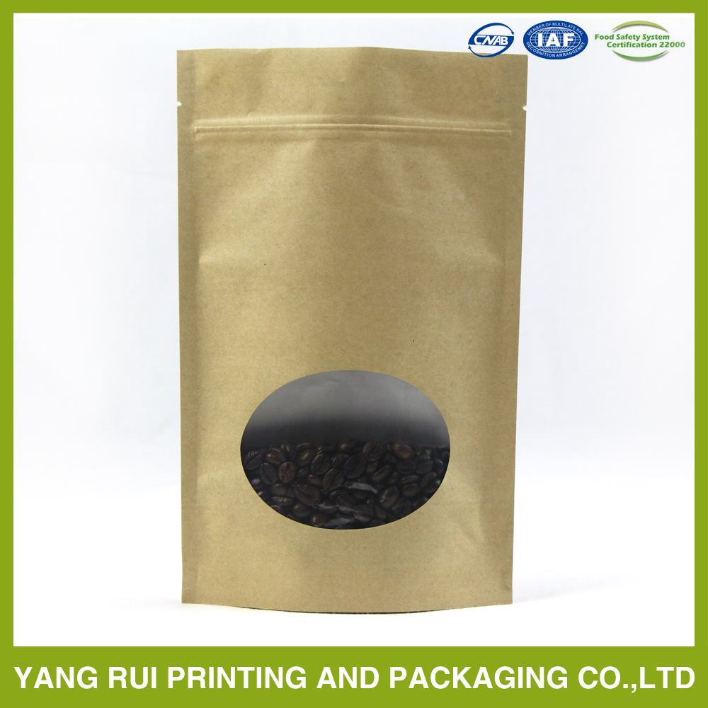 China market stylish custom tea bags,customized stand up kraft paper tea bag
