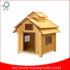 Customize Pet Squeak Bird Dog House