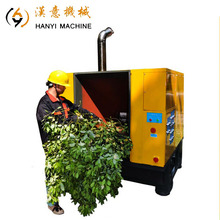 Forestry mulcher wood chipper shredder log firewood processor for cut chips
