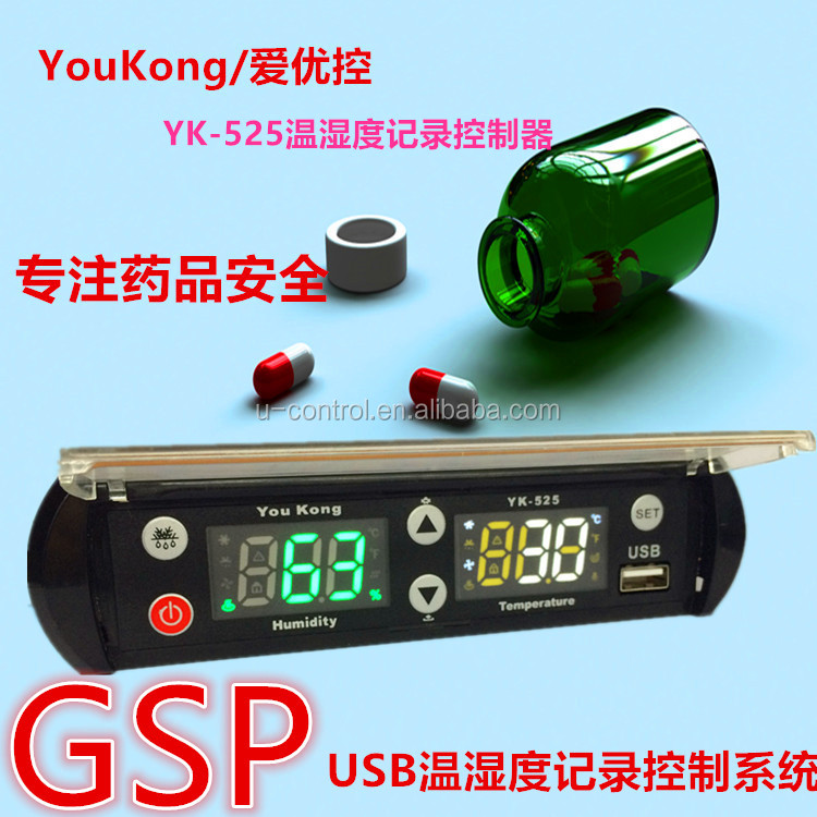 YK-525 medicine cabinet/Freezers/refrigerators <strong>temperature</strong> and humidity controller and data logger with USB