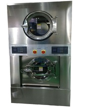 Hot selling industrial new design commercial stack washer and dryer prices
