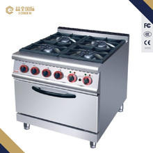 JZHRQ4 Gas stove Range with 4-Burners and cooker Gas Oven kitchen