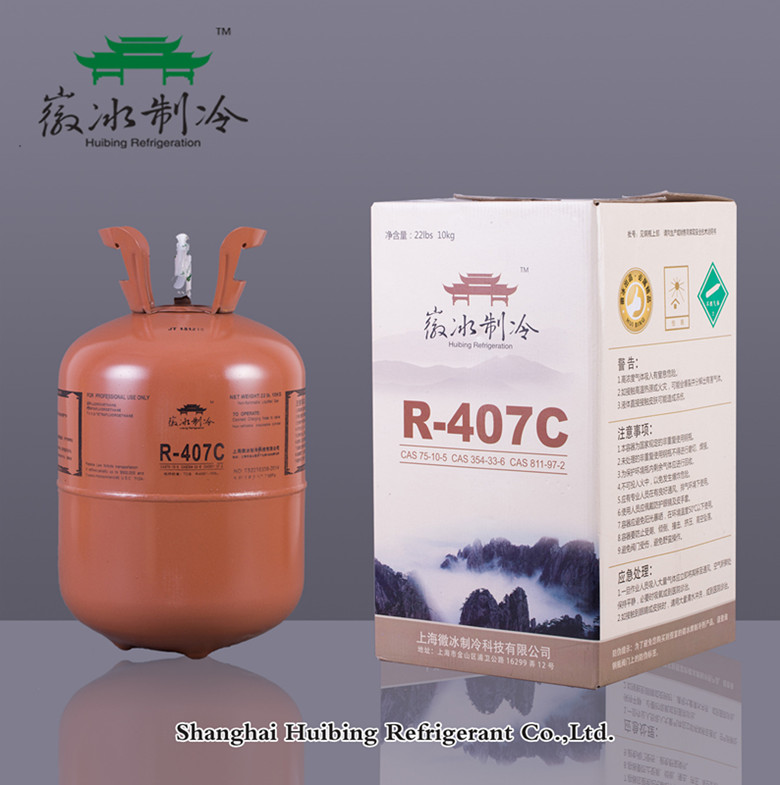 99.8% mixed refrigerant gas R407c