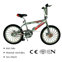 bmx bike in india price, rocker bmx bike, free bmx bike parts
