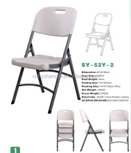 used plastic folding chair/stool for sale(SY-52Y-2)