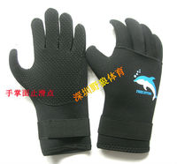Thigh Gloves High Stretch Five Finger Diving Glove For Hand Protection