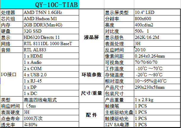 "10"" Tablet made in China with wifi drivers"