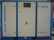 Overseas service center available Tower Resonable price Dry Oil free screw air compressor With Recycle System