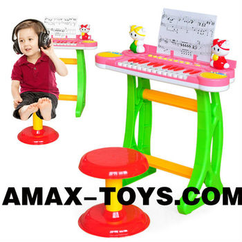 io-1113125A kids electronic organ Multifunctional desktop electronic organ with a stool for kids (24 keys)