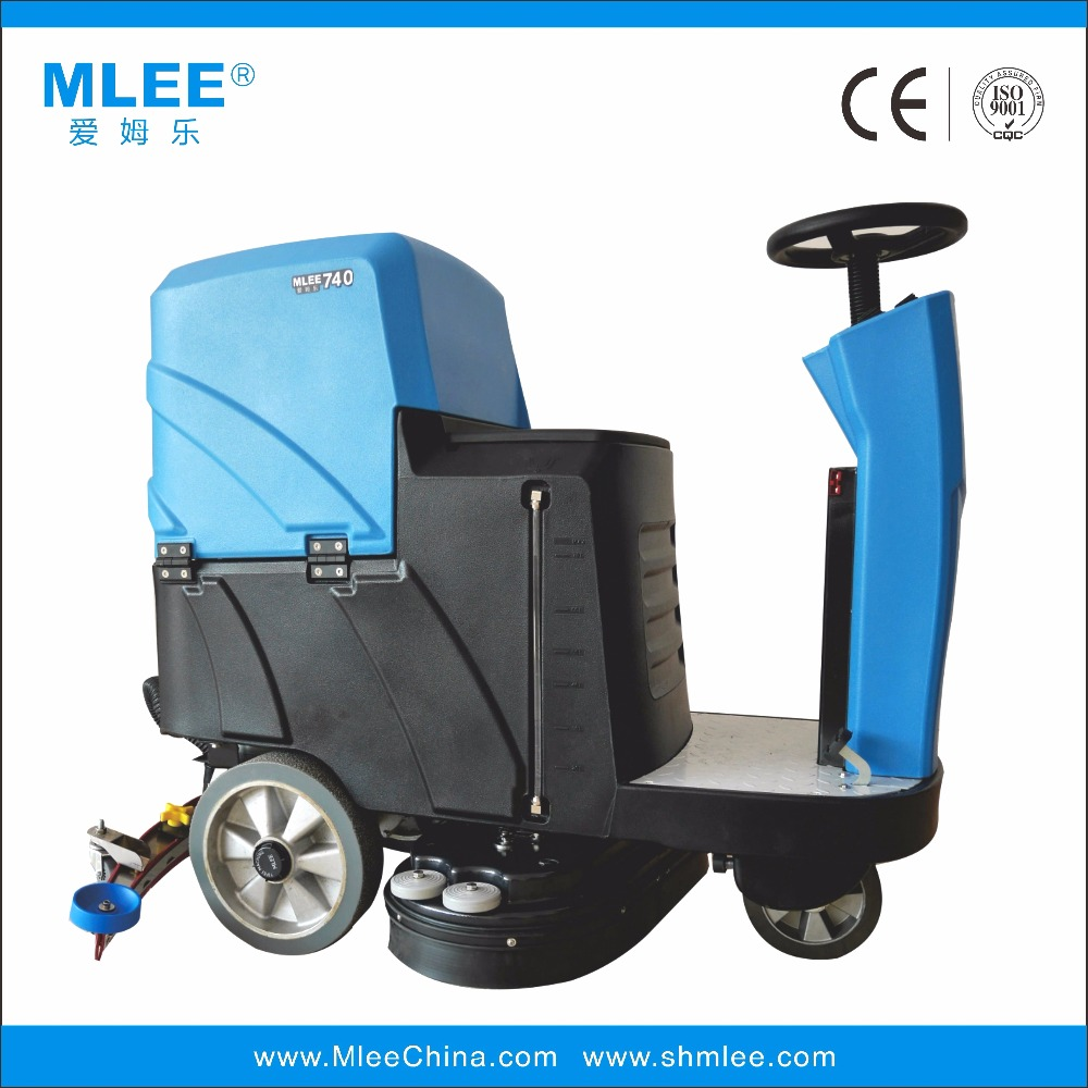 MLEE740SS floor scrubber commercial floor dust dirt <strong>remover</strong>