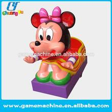battery kiddie ride for sale Amusement manufactory Mick mouse game machine kiddie ride kids shooting game for sale