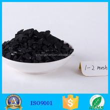 Raw Material Coconut Shell Activated Charcoal in India
