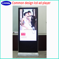 55Inch lcd hotel lobby advertising monitor windows 8 industrial touch panel pc