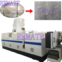 Clean PP woven bag PE film waste plastic recycling granulator machine