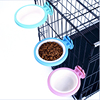 /product-detail/cage-feeder-bowl-for-small-pet-food-water-feeder-bowl-dish-with-bolt-holder-for-pet-dog-cat-bird-60740189673.html