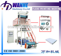 SJ-55 Polythene Film Blowing Machine