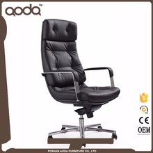 SWIVEL YELLOW SYNTHETIC LEATHER OFFICE CHAIR BIG BOSS CHAIR