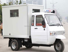 200cc 250cc 300cc Ambulance 3 wheel Five Wheels Tricycle with Medical Treatment Equipments