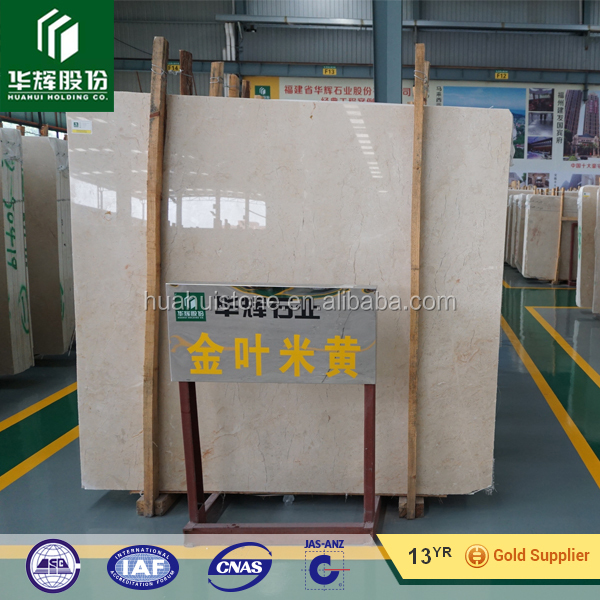 Cheap Turkey golden leaf beige marble with CE certificate