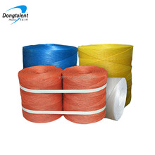 Factory Direct Sale of Plastic Twine Straw Rope/raffia string