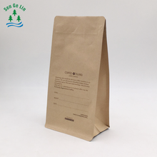 Exquisite fashion kraft paper stand up coffee bags
